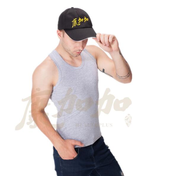 康加加养生服饰招商 石墨烯磁石棒球帽 零售批发 一件代发