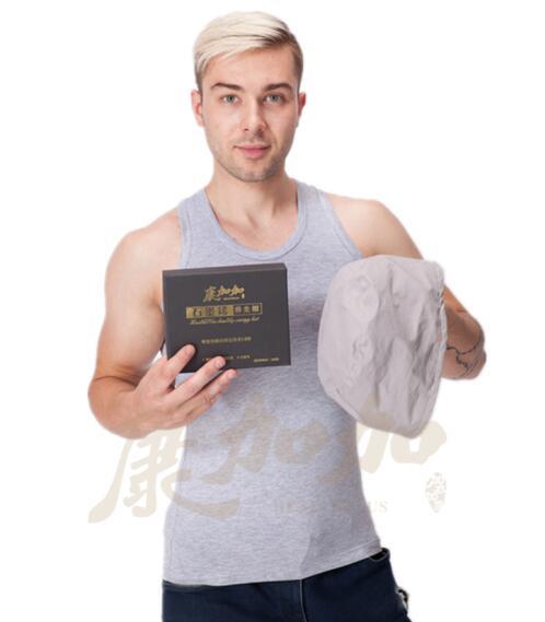 欢迎咨询加盟 康加加石墨烯睡帽 厂家保证质量 放心产品