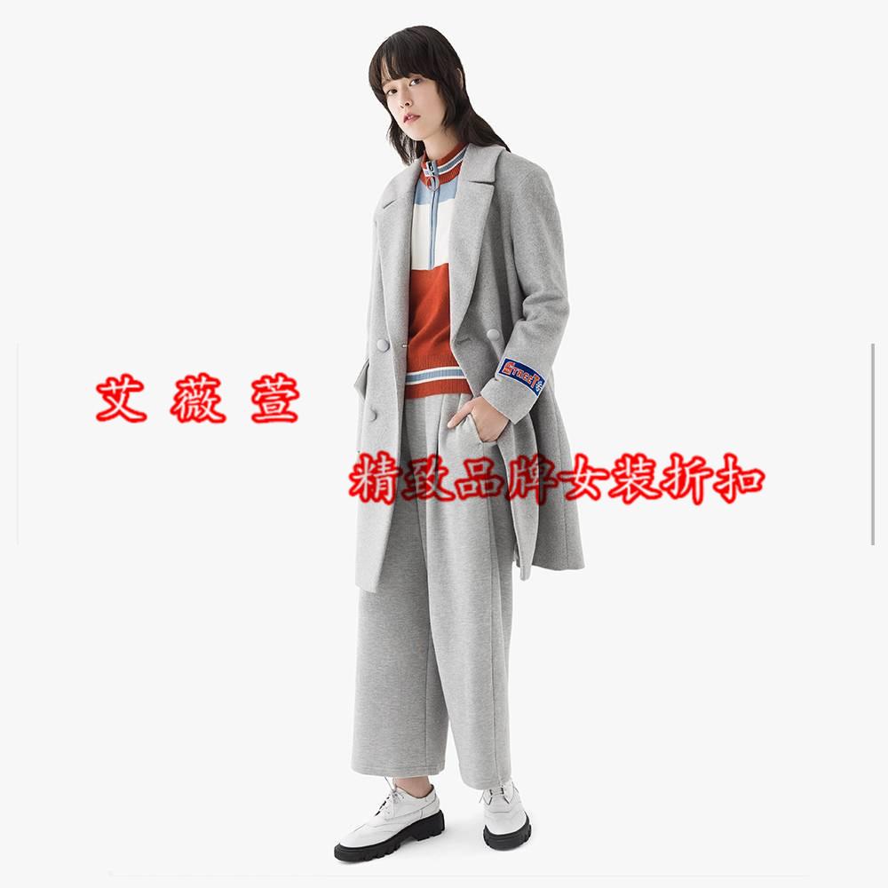 南宁艾薇萱时尚女装100调换/品牌服装尾货25元起批