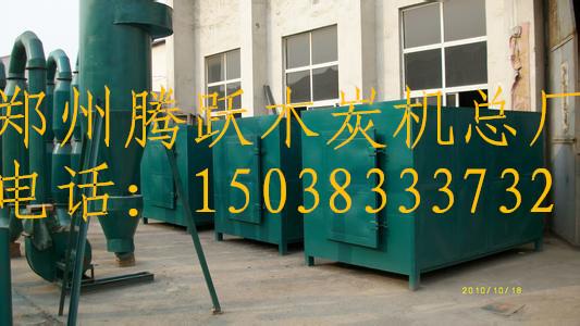 拜泉县火车头木炭机图片