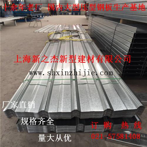 平湖铝镁锰板