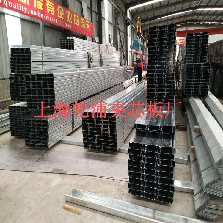 淮安铝镁锰屋面板