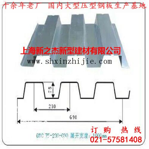 淮安不锈钢压型瓦