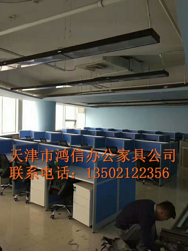 天津市天津办公家具价格、天津办公家具厂家价格、天津办公家具沙发公司