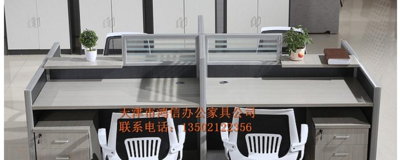 天津市天津办公家具价格、天津办公家具购买、天津办公家具沙发