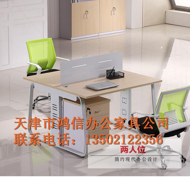 天津市天津办公家具价格、天津办公家具哪里买、天津办公家具沙发公司