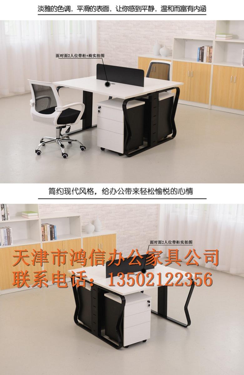 天津市天津办公家具价格、天津办公家具哪里买、天津办公家具沙发厂家