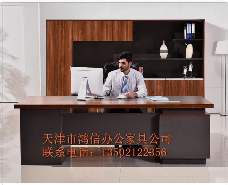 天津市天津办公家具价格、天津办公家具购买、天津办公家具沙发厂家