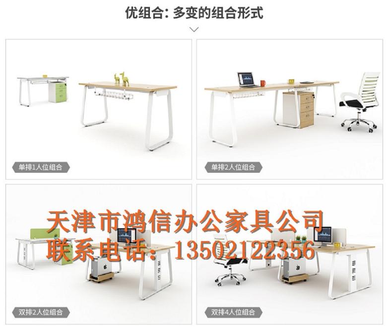 天津市天津办公家具价格、天津办公家具厂商、天津办公家具沙发厂家