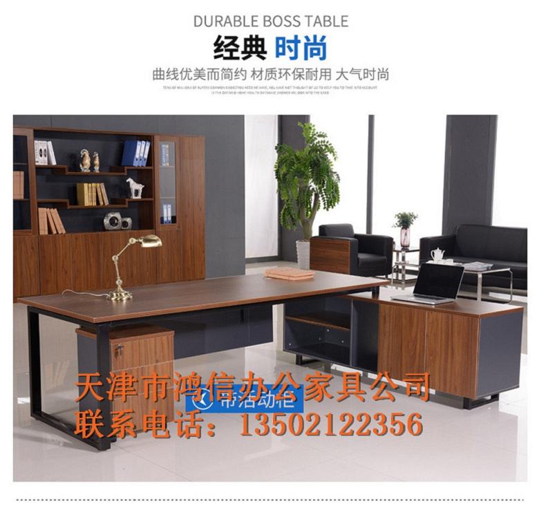 天津市天津办公家具价格、天津办公家具购买、天津办公家具沙发公司