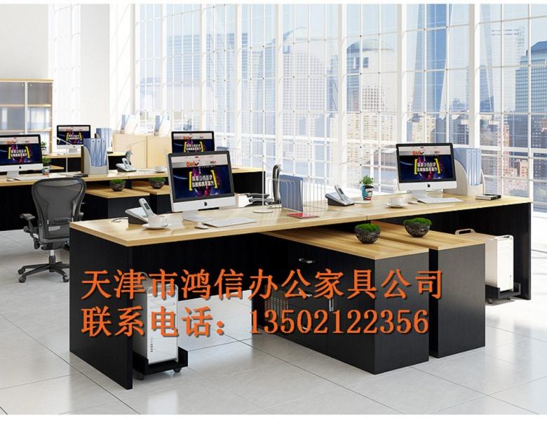 天津市天津办公家具价格、天津办公家具厂家价格、天津办公家具沙发厂家