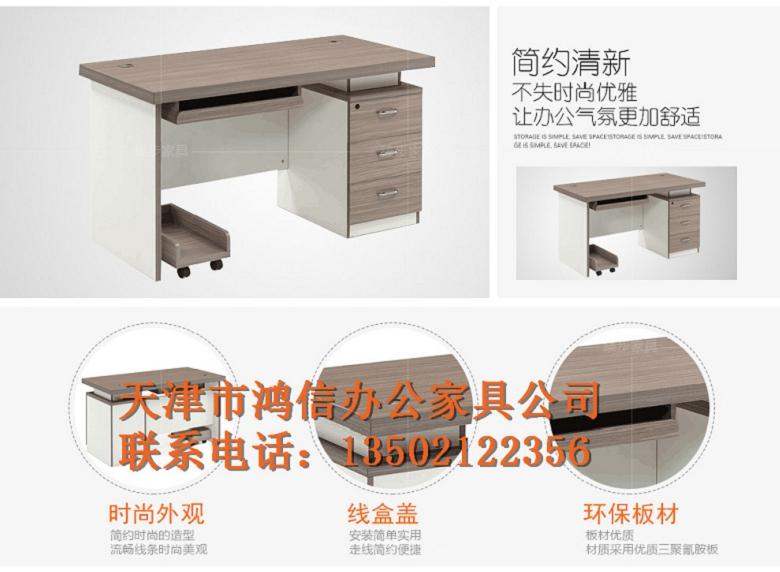 天津市天津办公家具价格、天津办公家具哪里买、天津办公家具沙发