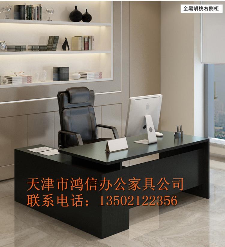 天津市天津办公家具价格、天津办公家具厂家价格、天津办公家具沙发