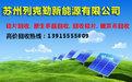 求购2017年晶硅电池谁称王苏州列克勤电池片回收公司