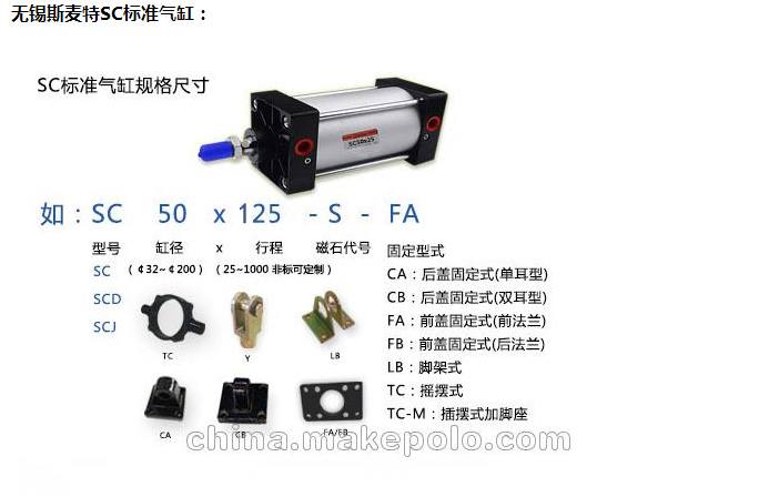 全自动包片机上使用的SC50缸径标准气缸厂家直销