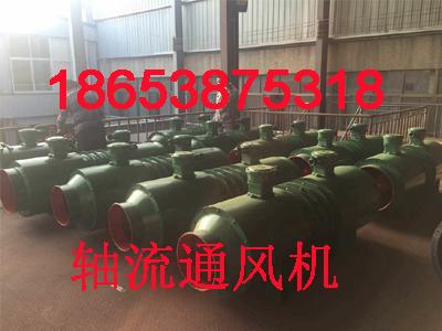 KCS-320D防爆湿式除尘风机厂家新疆现货供应