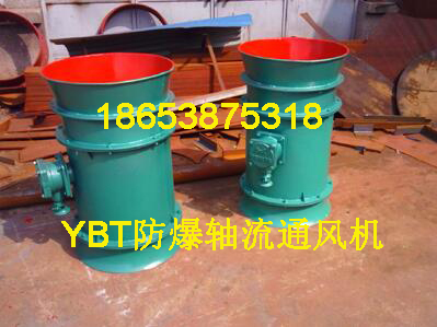 KCS-250D矿用湿式除尘风机供应商山东现货供应