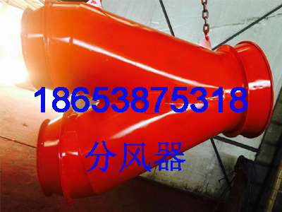 KCS-420D矿用防爆湿式除尘风机厂家山西现货供应