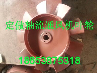 2*75kwkcs湿式除尘风机厂家山东现货供应