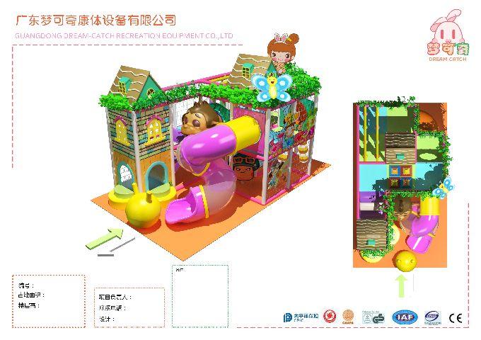 室内儿童游乐设施厂家哪家好-儿童室内游乐园