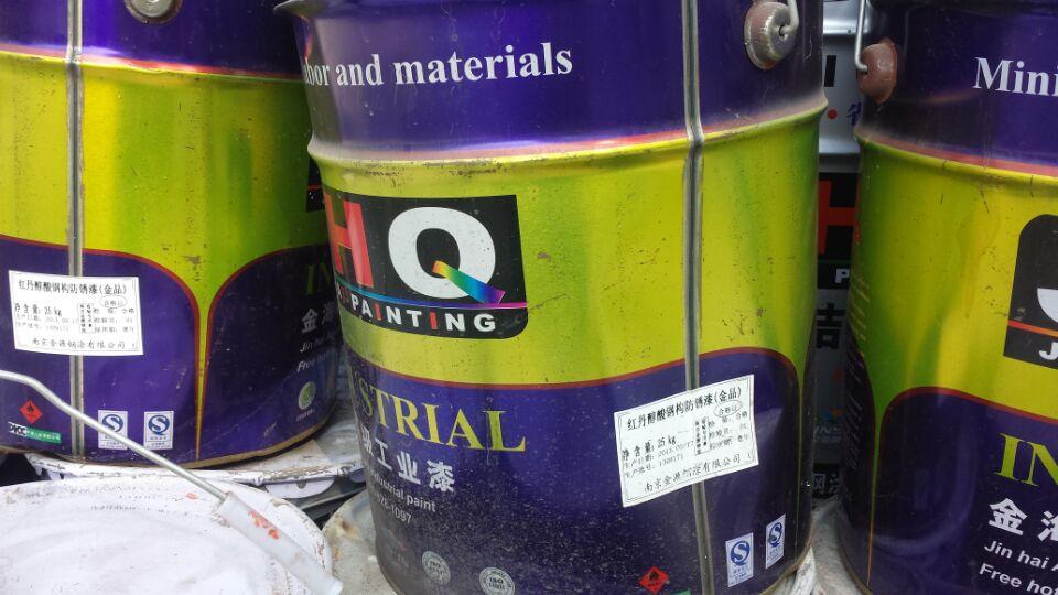 宣城市附近回收塑料助剂废石蜡动态价格经