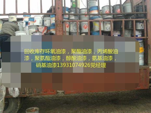 商洛市附近采购库存硫化染料、缩聚染料、冰染染料AAA公司13931074926党经理