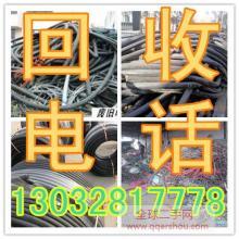 成都温江区废旧电脑回收回收公司
