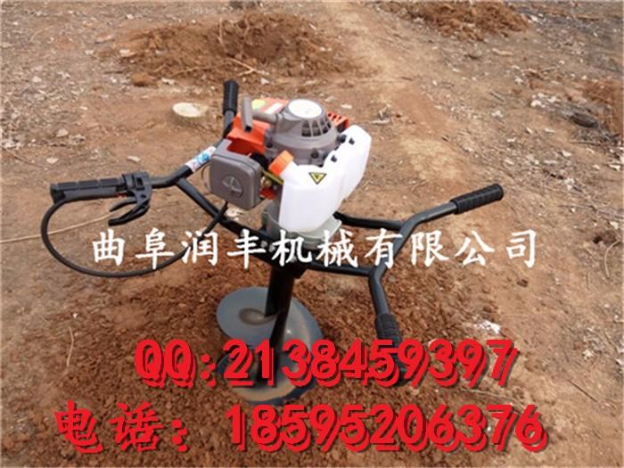 吉林高效耐磨螺旋式打坑机加长钻头支架式挖坑机