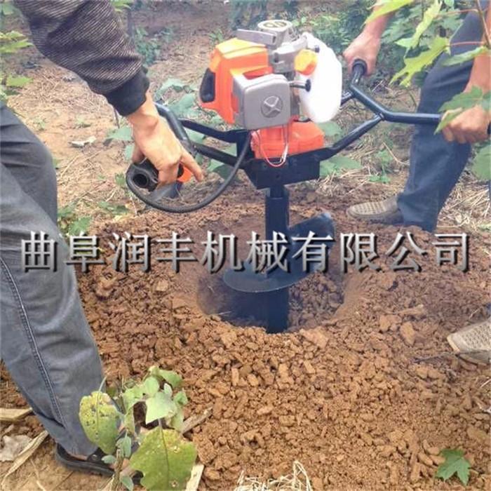 丹江口大功率汽油挖坑机丹江口性能高效的螺旋挖坑机