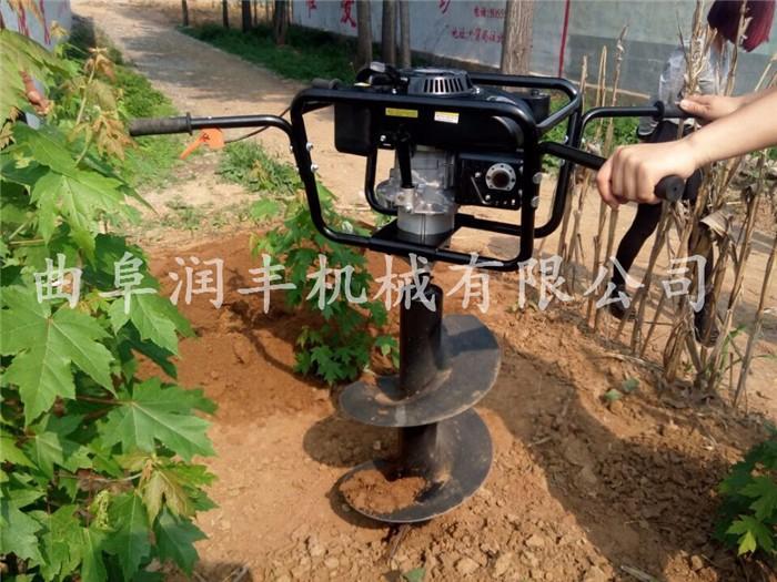武安锰钢材质钻头挖坑机加长钻头支架式挖坑机