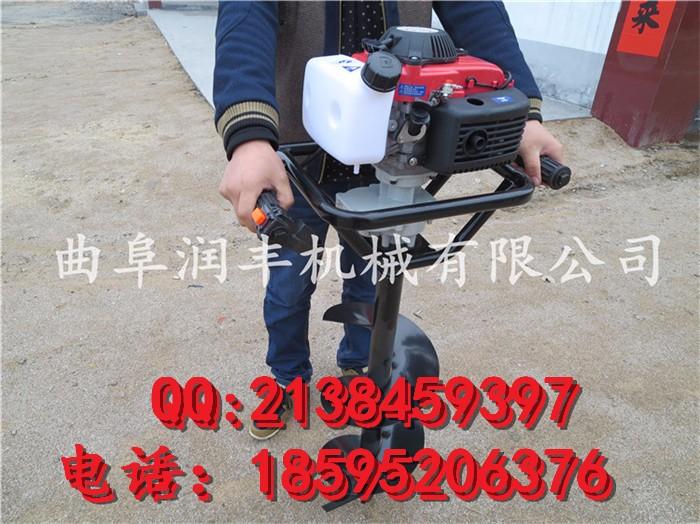 湘乡大功率汽油挖坑机湘乡性能高效的螺旋挖坑机