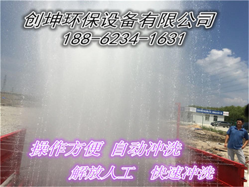 扬州038工地大门洗车装置通用款
