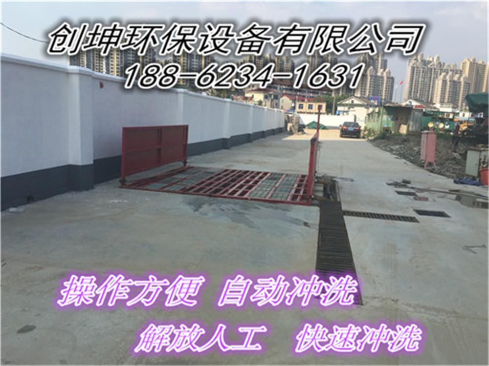 宁波5工地洗车池滚轴式