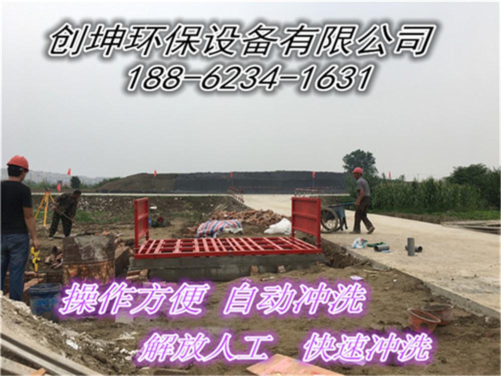 淮北HU工地自动洗车装置新型