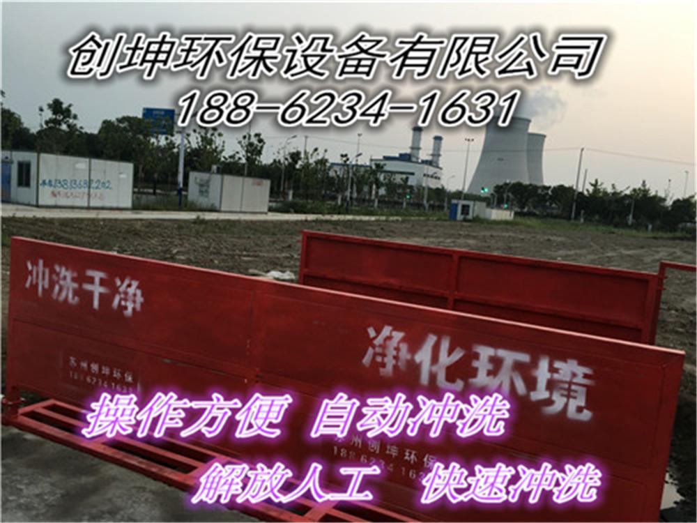 张家港市工地洗车台通用款