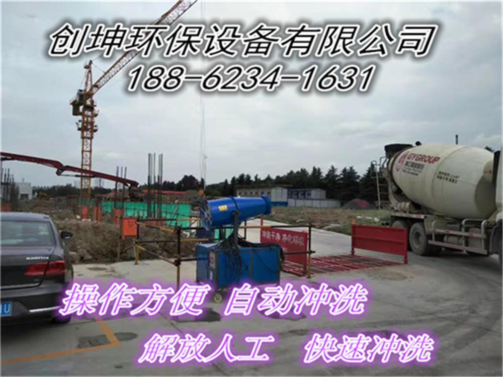 荆州5工地洗车装置洗车槽