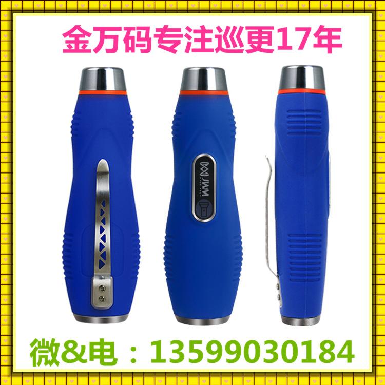 广安市消防巡更棒厂家直销、金万码巡更器WM-5000PH6