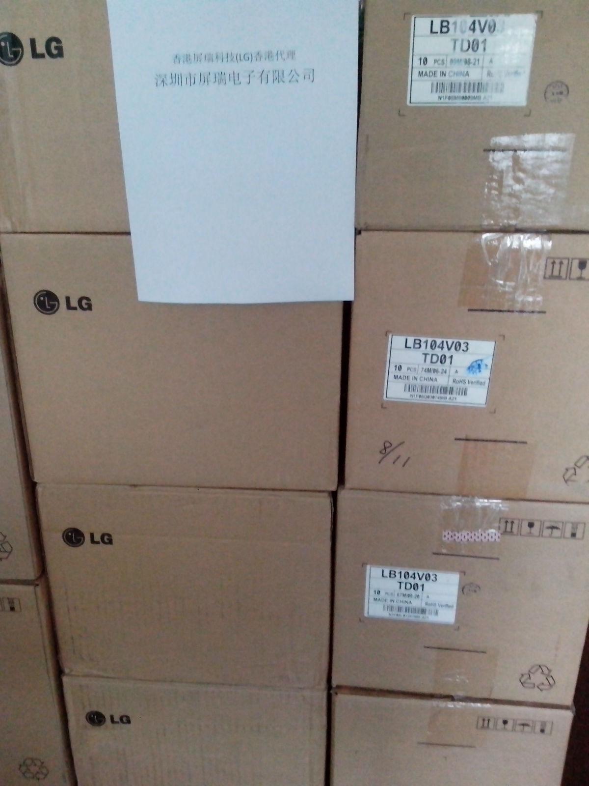 LG55寸DLED原装大尺寸广告机LC550DUH-FGA2