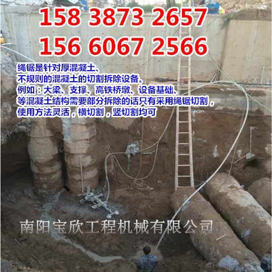 广东潮州绳锯机桥梁支撑梁切割产品报道
