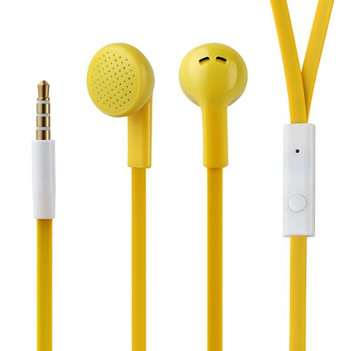 广东耳机配件批发怎么样优惠的耳机配件