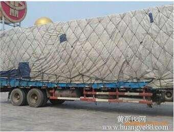 漳州到潮州通达物流专线货站13161726136回城专车-货车