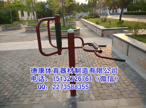 海丰县全民健身路径批发市场