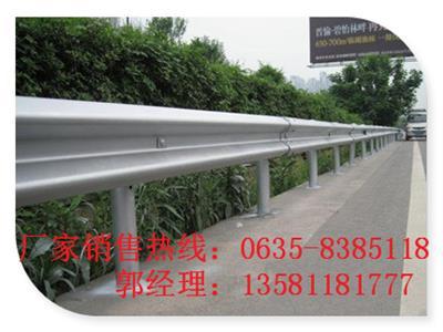 德清县三波高速护栏板多少钱