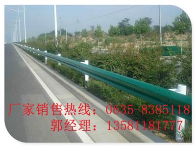 巴南区公路喷塑波形防撞护栏板厂家厂家