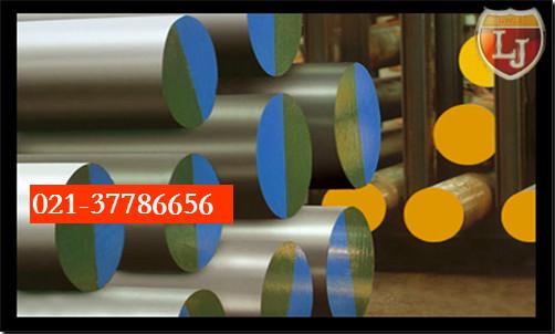 大同生产PD613模具钢棒质量保证吗
