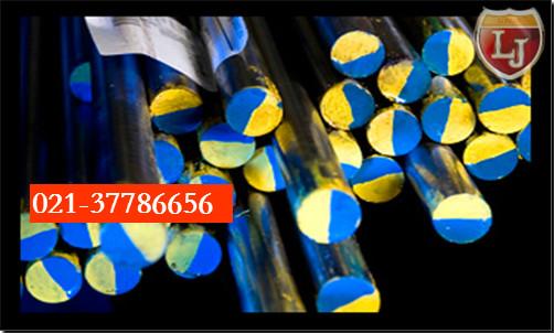 1.2316/德国葛利兹1.2316品牌钢板行情价