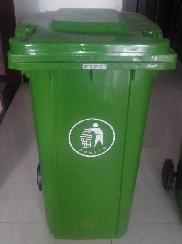 包头市带轮带盖垃圾桶生产厂家直销