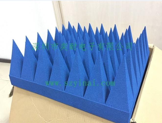 暗室屏蔽房屏蔽箱角锥平板海绵吸波材料