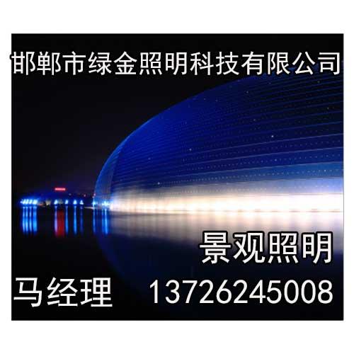 邯郸景观照明、绿金照明、邯郸桥梁照明设计制作