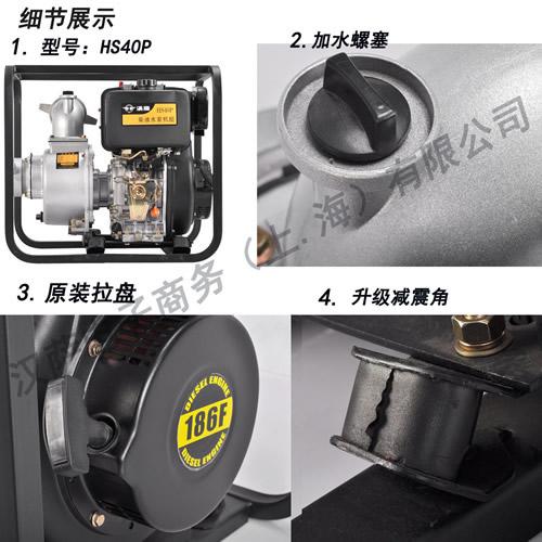 上海4寸柴油水泵厂家报价
